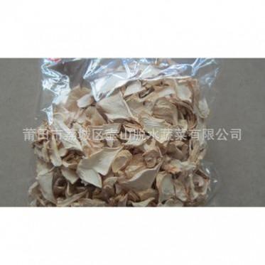 【量大从优】批发供应优质美味杏鲍菇片 高品质食用菌杏鲍菇