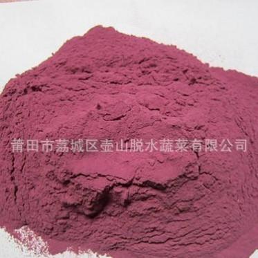 【品质上乘】供应可定制特级紫薯粉 散装优质壶山食品脱水紫薯粉