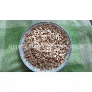 专业供应大量高品质干货食用菌 品质上乘高营养杏鲍菇粒 品质保证