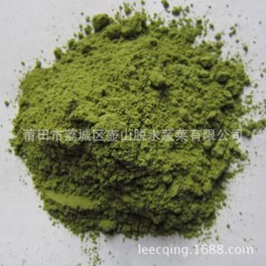 专业生产供应大量优质天然海苔粉 高品质环保绿色海苔粉批发